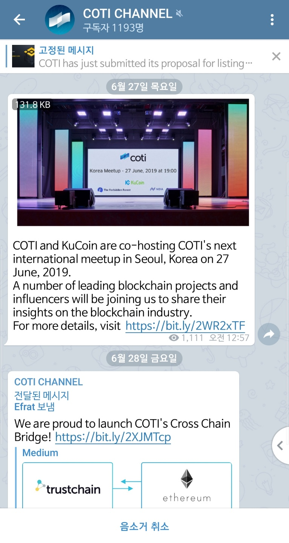 COTI KOREA2.jpg