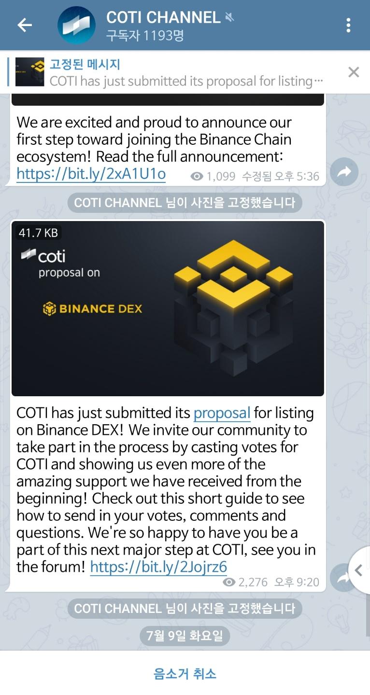 COTI DEX.jpg