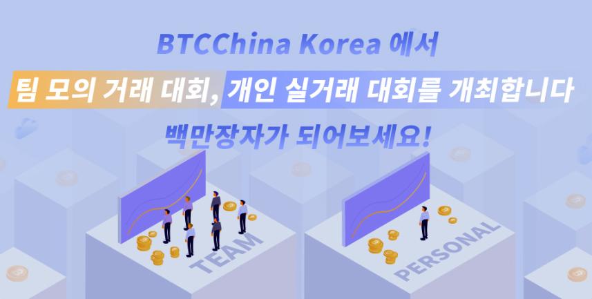 모의거래대회.png