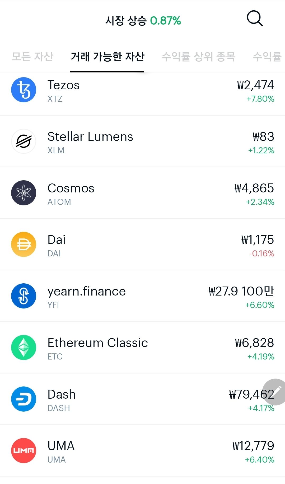 Screenshot_20200922-235136_Coinbase.jpg : 코베상장 리스트
