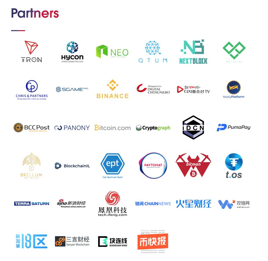 blockchainpartnerssumit.png