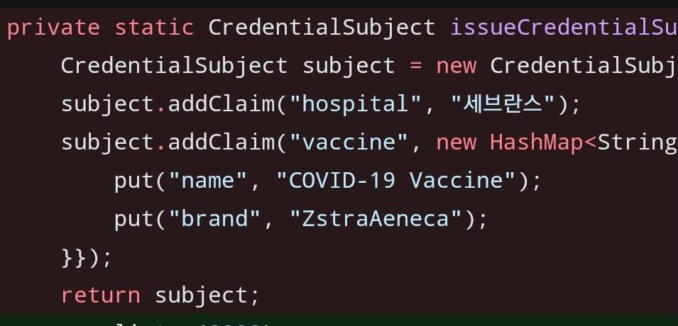이번 백신증명서 시범 사업 선정 - 자유게시판 - 코인판 - 가상 ...
