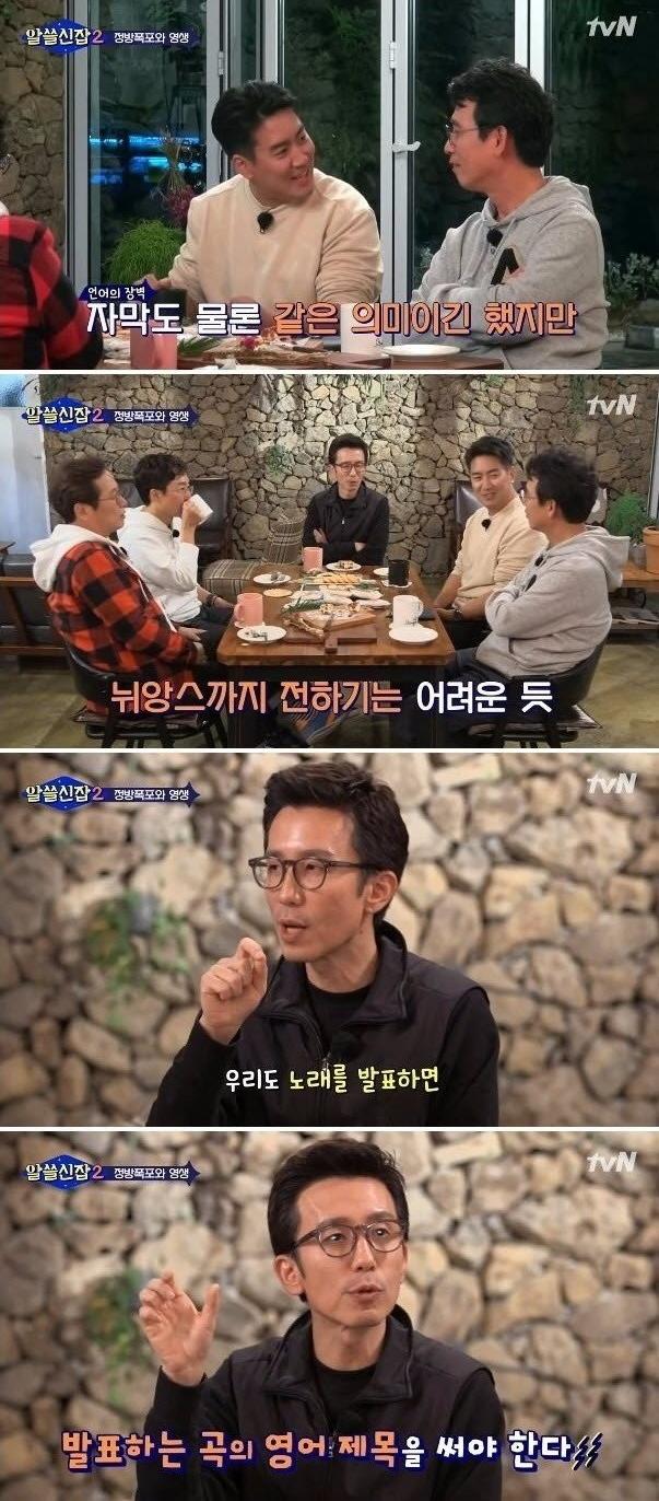 문화 번역4.png