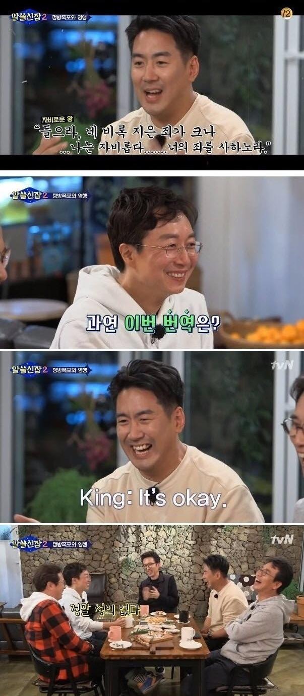 문화 번역3.png