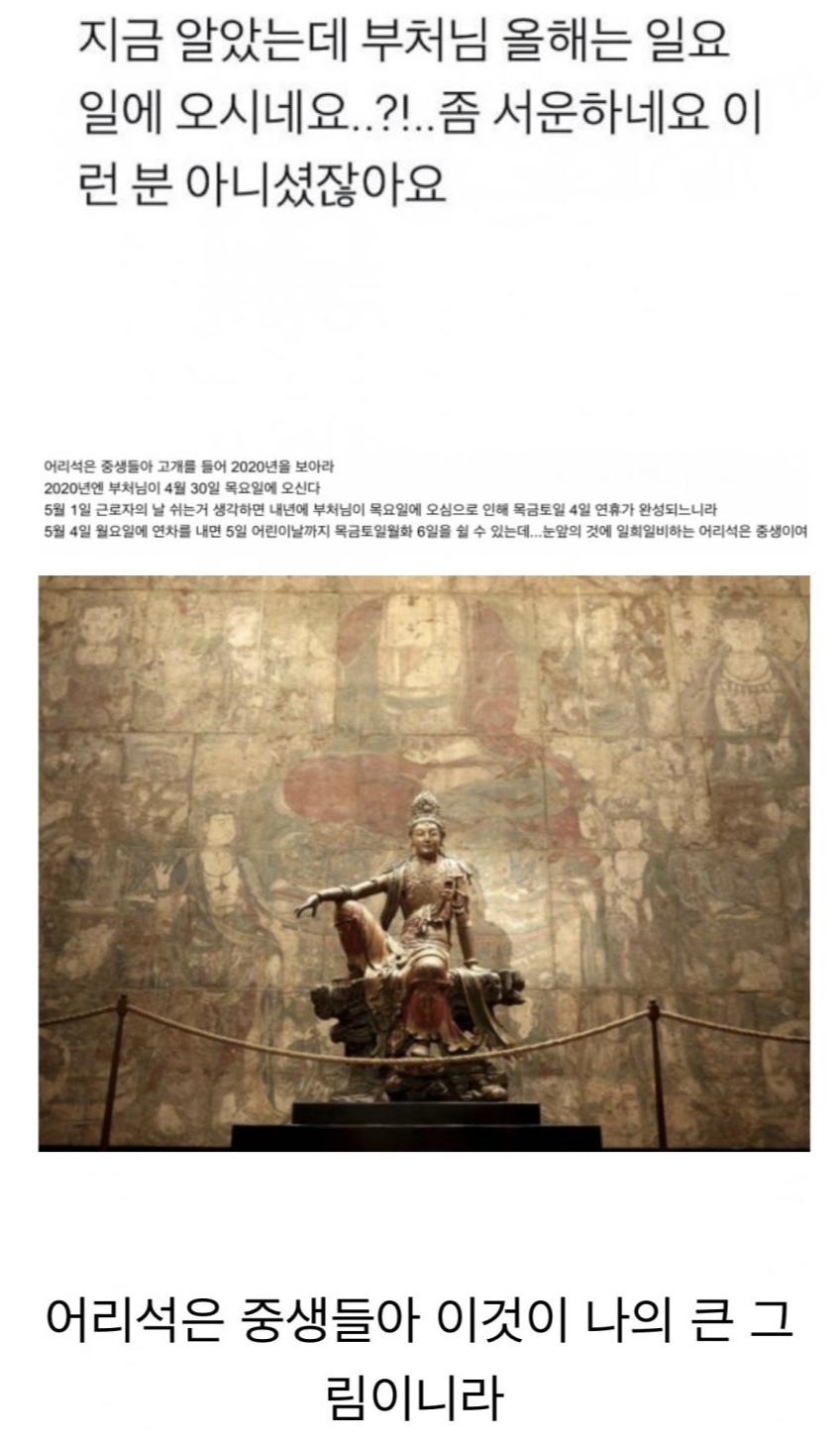 부처님의 큰그림.png