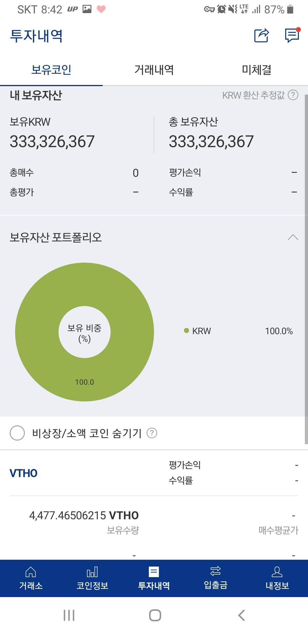 Screenshot_20210218-084245.jpg : 페이 3시간 2억 수익