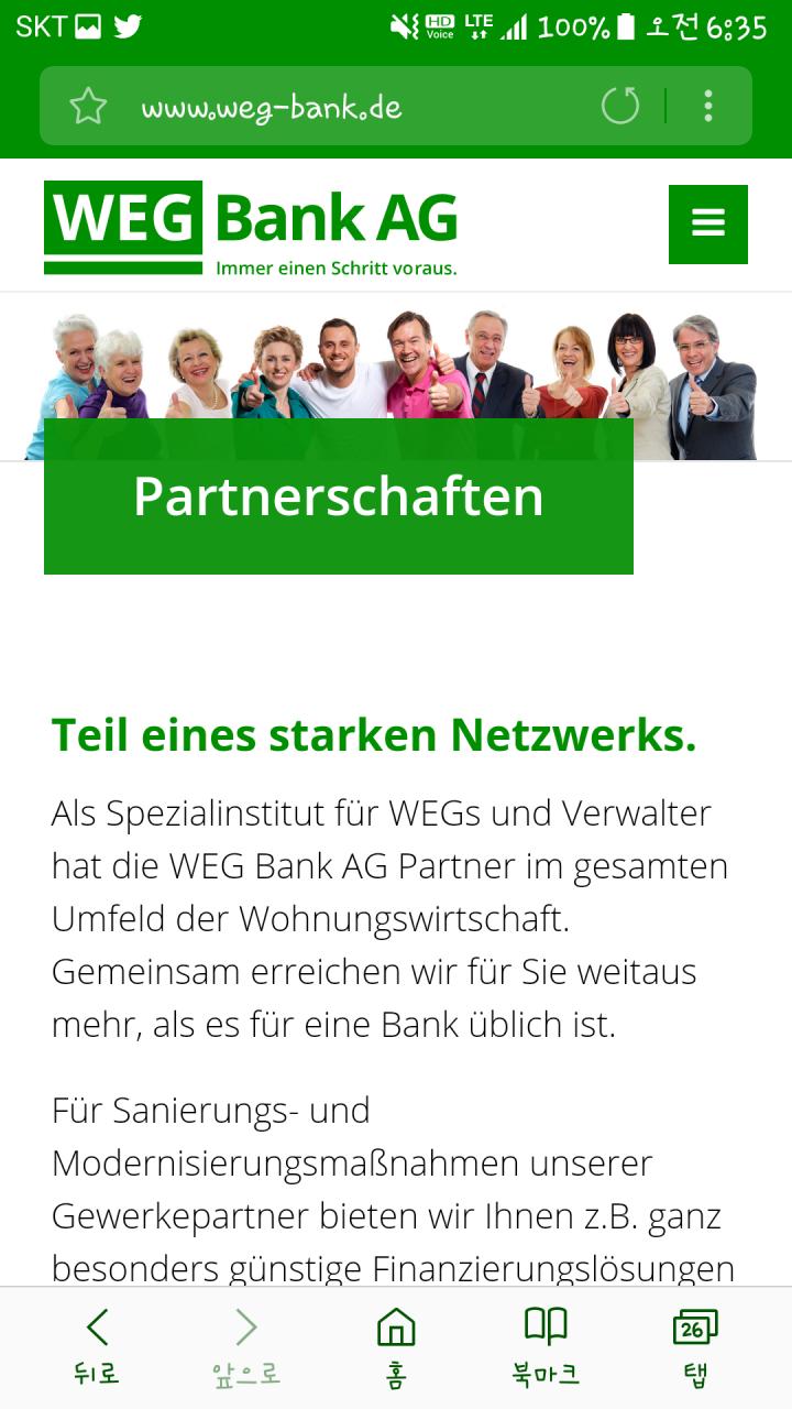 Screenshot_20180510-063546.png : 버지 & 토큰페이 독일 인수은행발표 WEG BANK AG