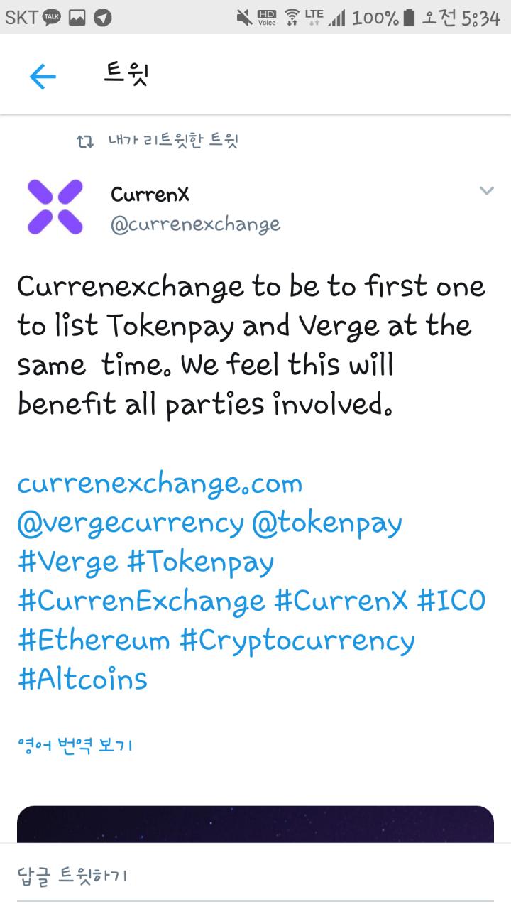 Screenshot_20180525-053456.png : 버지 & 토큰페이 거래소 상장 예정소식(7월) - Currenexchange.com