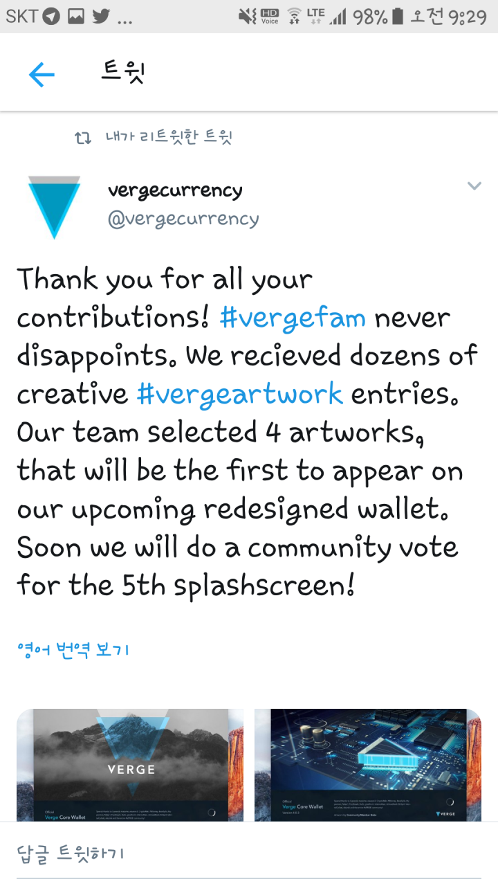 Screenshot_20180521-092910.png : 버지 Vergecurrency 오피셜 트윗 - redesigned wallet artwork 4개 선정