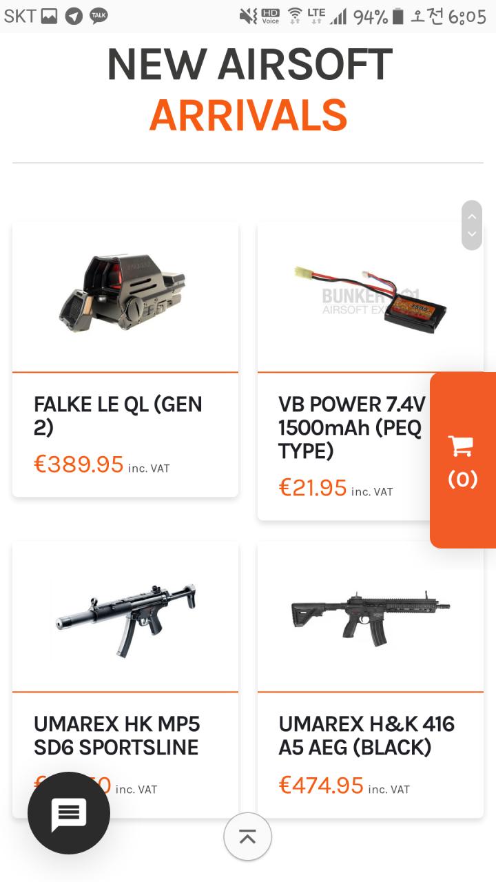 Screenshot_20180525-060519.png : 버지 6월 9일 Meepup 스폰서 추가 https://bunker501.nl