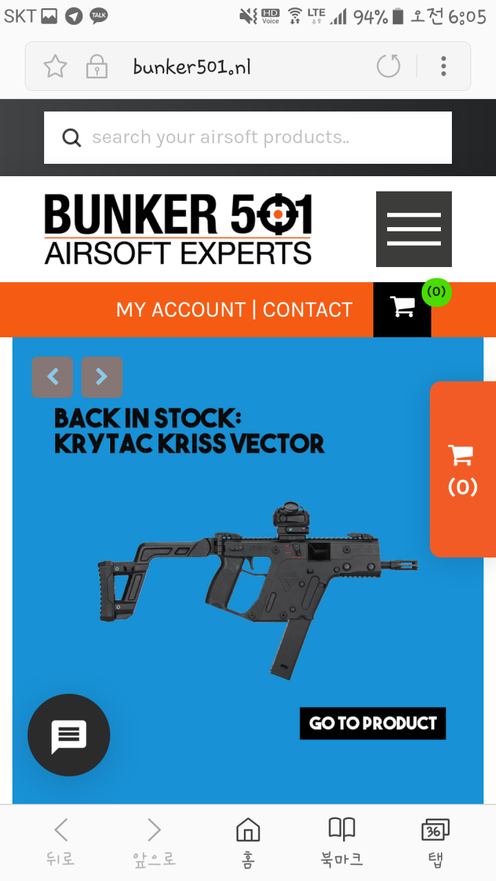 Screenshot_20180525-060509.png : 버지 6월 9일 Meepup 스폰서 추가 https://bunker501.nl