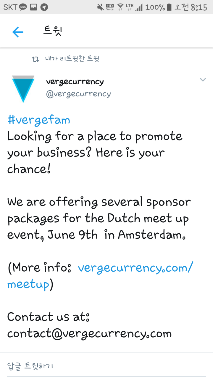Screenshot_20180513-081547.png : 버지 Vergecurrency 오피셜 트윗 Meetup 바우처 제작 및 sponsor package 제공