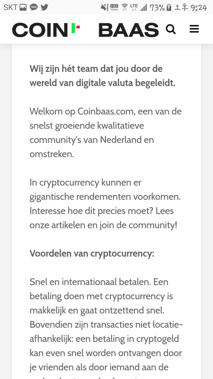 Screenshot_20180512-212431.png : 버지 6월 9일 Amsterdam 1st Meetup 스폰서 추가 coinbass.com
