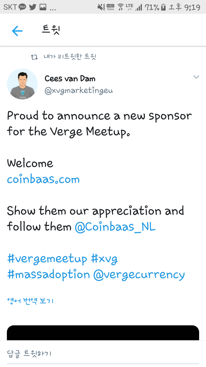 Screenshot_20180512-211925.png : 버지 6월 9일 Amsterdam 1st Meetup 스폰서 추가 coinbass.com