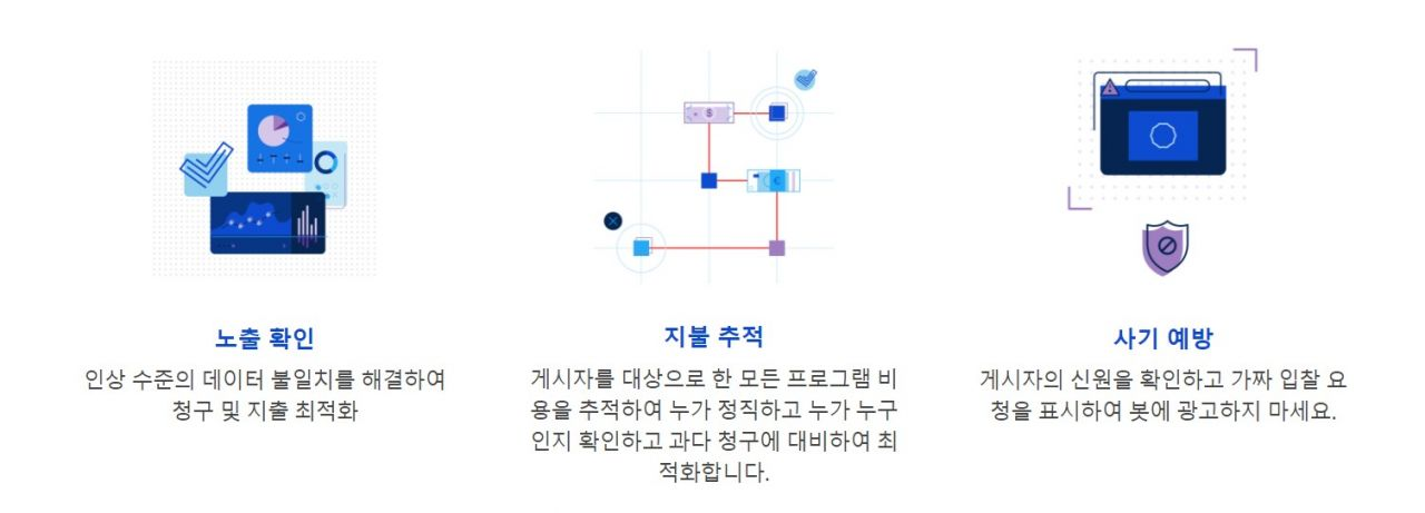 2018-08-24 PM 03-19-02.jpg